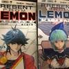 プレゼント フロム Lemon  1987年