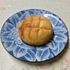 🚩外食日記(334)    宮崎ランチ   「ボンデリスベーカリー」⑤より、【あの時のきなこぱん】【メロンぱん】‼️