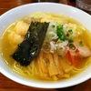 【今週のラーメン445】 八雲 (東京・池尻大橋) 白だし・特製ワンタン麺