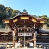 【京都】『松尾大社』に行ってきました。~その1~  京都観光  京都旅行 国内旅行