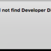 Xcode7でiOS10をデバッグ実行する方法