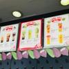 【行列に並んできました!】@LiHOの黒糖フレッシュタピオカミルクティー