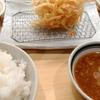 天ぷら まきのを食べた