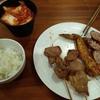 ロックダウンなのでフードデリバリーを使ってみました - FoodPanda、Miss Sommy (Lao Food) - (ビエンチャン・ラオス)