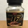 インスタントコーヒーのオススメはコレ!UCC『THE BLEND(ザ・ブレンド) 177』を飲んでみた!