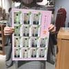 【KIMONO by NADESHIKO】表参道で着物の着付けを習ってきた私の話。