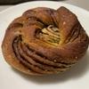 【栄養】完全食パン「BASE BREAD」を食べてみる。