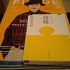 ブックオフで本、雑誌、CDを売ったよ