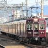 阪急京都線乗車記①鉄道風景193...20191201
