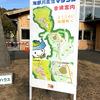 【参加レポート】徳島の海部川風流マラソン完走!コースや交通について