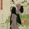 江戸時代 4 女性の髪型 1800年代