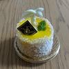 【画像付き】フランス伝統菓子屋さん「フジウ」 (Patisserie du Chef FUJIU)のケーキがうますぎて感動するレベル
