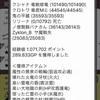 魔性のヨルムンガンド討伐作戦(実戦編)