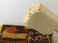 ファミマ限定「フローズンスイーツ」チーズケーキが本格的なチーズケーキそのものな件。