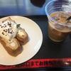 R.L WAFFLE CAFE お好きなワッフルケーキ