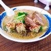 【金沢 ラーメン】「福そば(牡蠣トッピング)」麺や 福座 (ふくぞ)