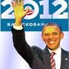 彼女との馴れ初め  (2) 再会 --大統領選挙--