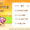 iOS11からNFCが解放か!?