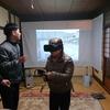 【若者紹介】楽々園VR