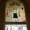 メゾン Dior のエキスポ