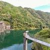 加枝えん堤(高知県仁淀川)