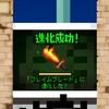 8月29日~8月30日 Switch『勇者ヤマダくん』が楽しい