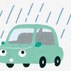 LINEのお友達限定で雨の日クーポン配信中!