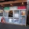 井土ヶ谷「Cafe みtsuりんご」〜レストランクオリティのパスタをカフェで気軽に〜