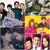 4月から始まる韓国ドラマ(スカパー)#3週目 放送予定/あらすじ 前半
