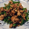 『中華のきほん、完全レシピ』【本格的中華料理】のお気に入りの本