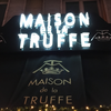 【eat@Paris】Maison de la Truffeでのディナー