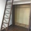 【3号物件】空室対策の実例!学生向けのアパートの対策をご紹介