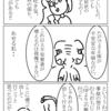 いきなりの追突事故!-3