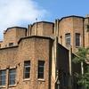 東京大学医科学研究所 近代医科学記念館 東京都港区白金台