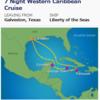 2018年春、西カリブ海クルーズへ行きます!