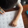 ベトナム式筆算のやり方