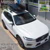 VOLVO XC60-:2017にTHULE MotionXT XL