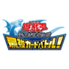3DS遊戲介紹 遊戲王-怪獸之決鬥 最強卡片決鬥!+密技(最下方)