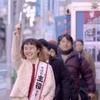 映画『スーパーミキンコリニスタ』妄想レビュー!〜Who Succeed this Super Success Story ?〜