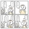 3月末の娘(シリーズ娘51回目)