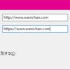 サイト内におけるファイルやフォルダ単位の301リダイレクトをSSLに移行するには