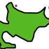 北海道にあるエサンベ鼻北小島が消滅か もし消滅すれば日本の領海は狭まる可能性も