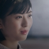 【柿本朱里】トッパン企業CM「ViewPaint フェルメール篇」