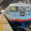 石川〜富山の観光列車を1日で3つ乗ってきた