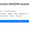 WebDNNのサンプルとコードの解説に挑戦