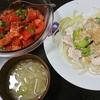 鶏むねアボカドサラダ、トマトポン酢漬け、味噌汁