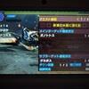 MHXX攻略:集会酒場G★2『砂漠の水面に潜む影』 オフライン(ソロ)でクリアー