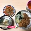 【一人暮らし大学生】地味ご飯パート3