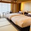 清水小路 坂のホテル京都に泊まってみた!お部屋は?館内設備は?【GOTO京都旅行】