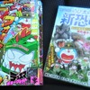 『のび太の新恐竜』マンガ版の連載スタート!